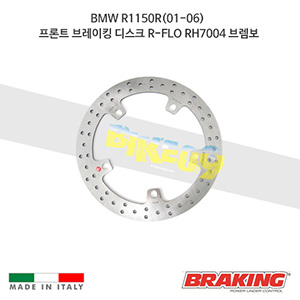 BMW R1150R(01-06) 프론트 브레이킹 브레이크 디스크 로터 R-FLO RH7004 브렘보