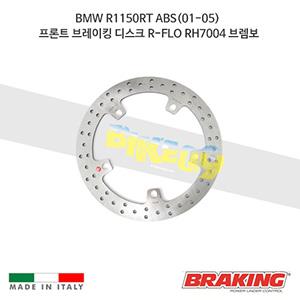 BMW R1150RT ABS(01-05) 프론트 브레이킹 브레이크 디스크 로터 R-FLO RH7004 브렘보