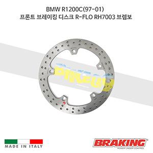 BMW R1200C(97-01) 프론트 오토바이 브레이크 디스크 로터 R-FLO RH7003 브렘보 브레이킹