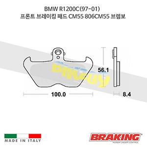 BMW R1200C(97-01) 프론트 오토바이 브레이크 패드 라이닝 CM55 806CM55 브렘보 브레이킹