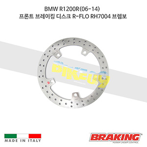 BMW R1200R(06-14) 프론트 오토바이 브레이크 디스크 로터 R-FLO RH7004 브렘보 브레이킹