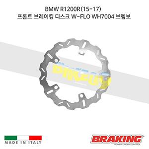 BMW R1200R(15-17) 프론트 오토바이 브레이크 디스크 로터 W-FLO WH7004 브렘보 브레이킹