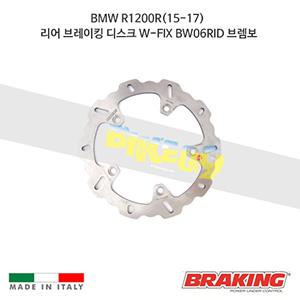 BMW R1200R(15-17) 리어 오토바이 브레이크 디스크 로터 W-FIX BW06RID 브렘보 브레이킹
