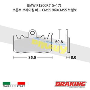 BMW R1200R(15-17) 프론트 오토바이 브레이크 패드 라이닝 CM55 960CM55 브렘보 브레이킹