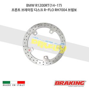 BMW R1200RT(14-17) 프론트 오토바이 브레이크 디스크 로터 R-FLO RH7004 브렘보 브레이킹