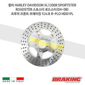 할리 HARLEY DAVIDSON XL1200R SPORTSTER ROADSTER 스포스터 로드스터(04-08) 크루저 프론트 브레이킹 브레이크 디스크 로터 R-FLO HD01FL