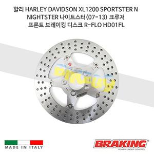 할리 HARLEY DAVIDSON XL1200 SPORTSTER N NIGHTSTER 나이트스터(07-13) 크루저 프론트 브레이킹 브레이크 디스크 로터 R-FLO HD01FL