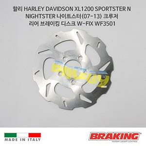 할리 HARLEY DAVIDSON XL1200 SPORTSTER N NIGHTSTER 나이트스터(07-13) 크루저 리어 브레이킹 브레이크 디스크 로터 W-FIX WF3501
