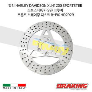 할리 HARLEY DAVIDSON XLH1200 SPORTSTER 스포스터(87-99) 크루저 프론트 브레이킹 브레이크 디스크 로터 R-FIX HD292R