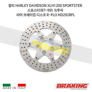 할리 HARLEY DAVIDSON XLH1200 SPORTSTER 스포스터(87-99) 크루저 리어 브레이킹 브레이크 디스크 로터 R-FLO HD292RFL