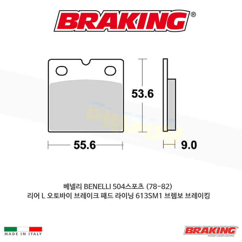 베넬리 BENELLI 504스포츠 (78-82) 리어 L 오토바이 브레이크 패드 라이닝 613SM1 브렘보 브레이킹