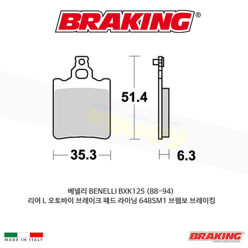 베넬리 BENELLI BXK125 (88-94) 리어 L 오토바이 브레이크 패드 라이닝 648SM1 브렘보 브레이킹