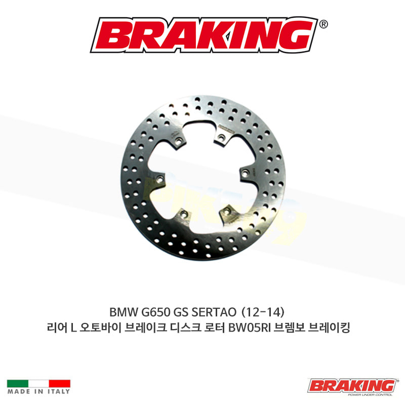 BMW G650 GS SERTAO (12-14) 리어 L 오토바이 브레이크 디스크 로터 BW05RI 브렘보 브레이킹