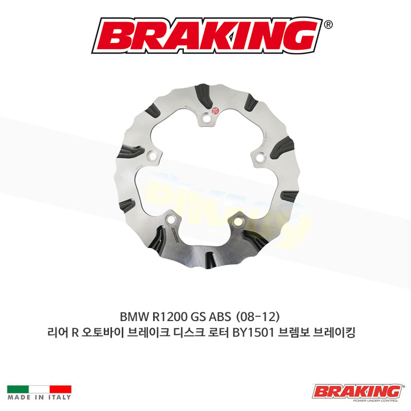BMW R1200 GS ABS (08-12) 리어 R 오토바이 브레이크 디스크 로터 BY1501 브렘보 브레이킹