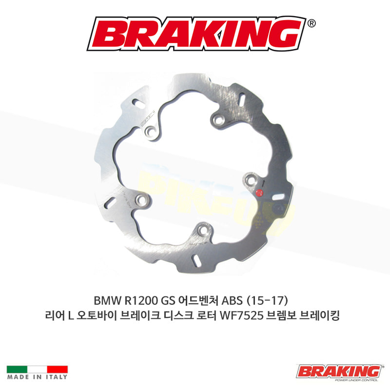 BMW R1200 GS 어드벤처 ABS (15-17) 리어 L 오토바이 브레이크 디스크 로터 WF7525 브렘보 브레이킹
