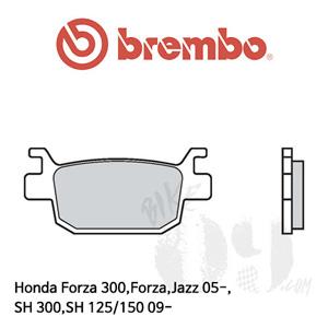 Honda Forza 300,Forza,Jazz 05-,SH 300,SH 125/150 09- 브레이크 패드 브렘보 리어