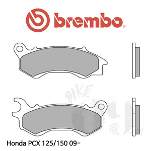 Honda PCX 125/150 09- 브레이크 패드 브렘보 프론트