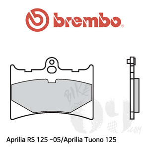Aprilia RS 125 -05/Aprilia Tuono 125 브레이크 패드 브렘보