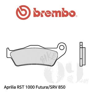 Aprilia RST 1000 Futura/SRV 850 브레이크 패드 브렘보
