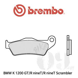 BMW K1200GT/R nineT/R nineT Scrambler 브레이크 패드 브렘보