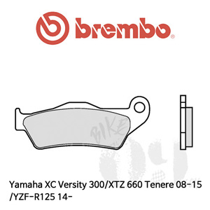 Yamaha XC Versity 300/XTZ 660 Tenere 08-15/YZF-R125 14- 브레이크 패드 브렘보