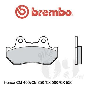 Honda CM 400/CN 250/CX 500/CX 650 브레이크 패드 브렘보