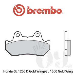 Honda GL 1200 D Gold Wing/GL 1500 Gold Wing 브레이크 패드 브렘보