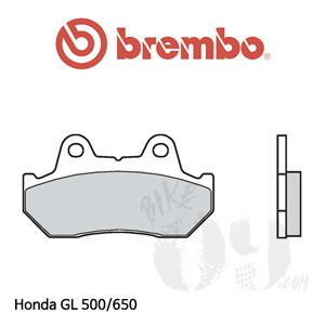 Honda GL 500/650 브레이크 패드 브렘보