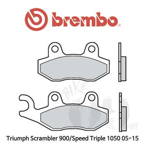 Triumph Scrambler 900/Speed Triple 1050 05-15 오토바이 브레이크 패드 브렘보