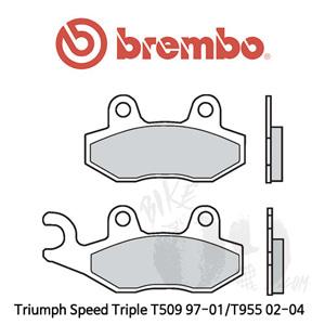 Triumph Speed Triple T509 97-01/T955 02-04 브레이크 패드 브렘보