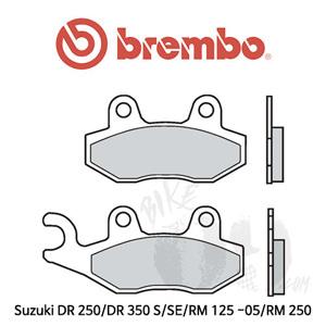 Suzuki DR 250/DR 350 S/SE/RM 125 -05/RM 250 오토바이 브레이크 패드 브렘보