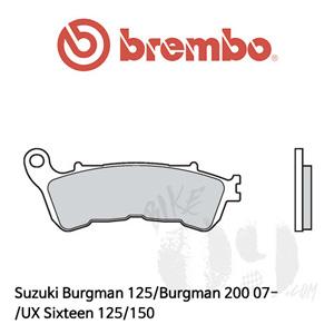Suzuki Burgman 125/Burgman 200 07-/UX Sixteen 125/150 브레이크 패드 브렘보 신터드