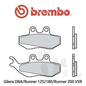 Gilera DNA/Runner 125/180/Runner 200 VXR 브레이크 패드 브렘보 신터드