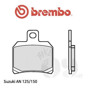 Suzuki AN 125/150 브레이크 패드 브렘보 신터드