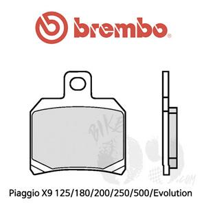 Piaggio X9 125/180/200/250/500/Evolution 브레이크 패드 브렘보 신터드
