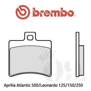 Aprilia Atlantic 500/Leonardo 125/150/250 브레이크 패드 브렘보 신터드