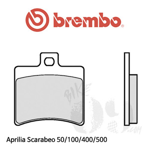 Aprilia Scarabeo 50/100/400/500 브레이크 패드 브렘보 신터드
