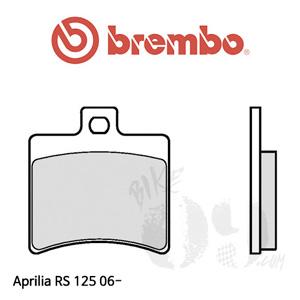 아프릴리아 RS125 06- 브레이크패드 브렘보
