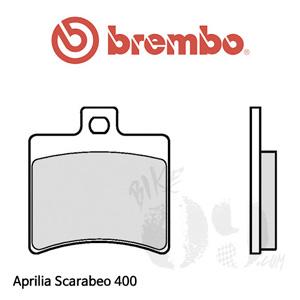 아프릴리아 Scarabeo400 브레이크패드 브렘보