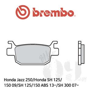 Honda Jazz 250/Honda SH 125/150 09/SH 125/150 ABS 13-/SH 300 07- 브레이크 패드 브렘보 신터드 리어