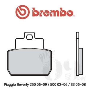 Piaggio Beverly 250 06-09 / 500 02-06 / E3 06-08 / 브레이크 패드 브렘보 스쿠터 신터드