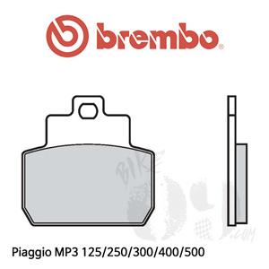 Piaggio MP3 125/250/300/400/500 리어용 브레이크 패드 브렘보 스쿠터 신터드