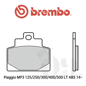 Piaggio MP3 125/250/300/400/500 LT ABS 14- / 프론트용 브레이크 패드 브렘보 스쿠터 신터드
