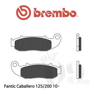 Fantic Caballero 125/200 10-  프론트용 브레이크 패드 브렘보