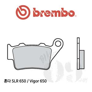 혼다 SLR 650 / Vigor 650 리어용 브레이크 패드 브렘보 로드
