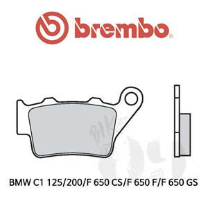 BMW C1 125/200/F 650 CS/F 650 F/F 650 GS /리어용 브레이크 패드 브렘보 로드