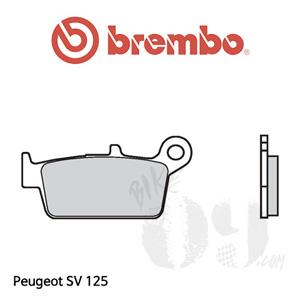 Peugeot SV 125 오토바이 브레이크패드 브렘보