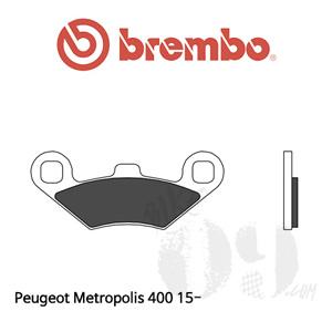 Peugeot Metropolis 400 15- 프론트용 리어용 오토바이 브레이크 패드 브렘보 신터드