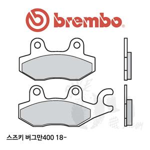스즈키 버그만400 18- 프론트 우측용 브레이크 패드 브렘보 신터드