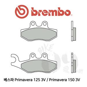 베스파 Primavera 125 3V / Primavera 150 3V / 프론트 왼쪽용 리어용 브레이크 패드 브렘보 신터드